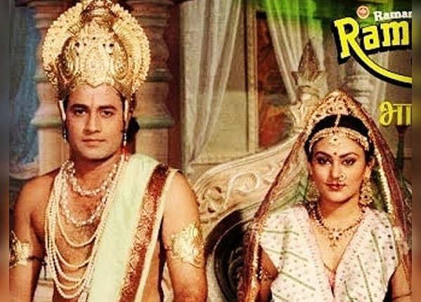 'राम' के कारण सालों तक रहे टीवी से दूर