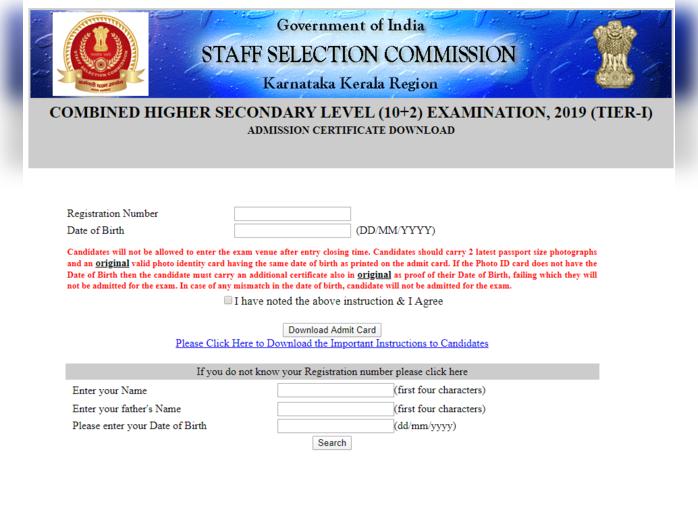 ssc chsl admit card 2020 download