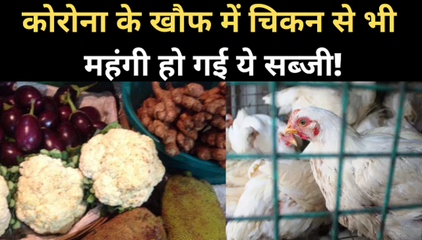 people opt for jackfruit in place of chicken due to coronavirus scare