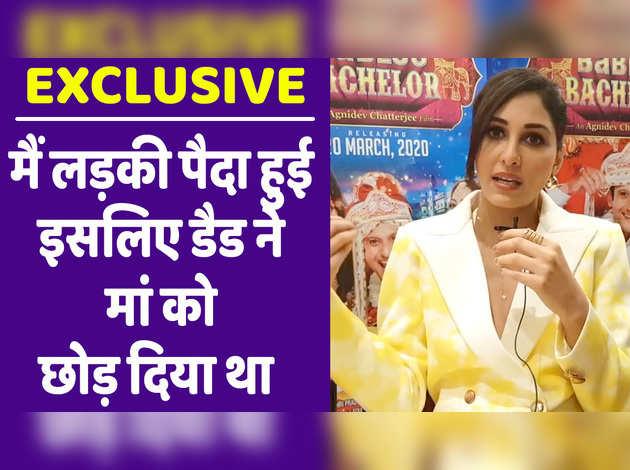 पूर्व मिस इंडिया पूजा चोपड़ा EXCLUSIVE: ऐसी दर्दनाक कहानी जिसे सुनकर आपकी भी रूह कांप जाएगी