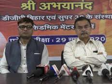 बिहार में हलचल, शुरू हुई 'राजनीति की कोचिंग'