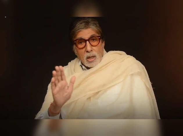 अमिताभ बच्चन ने कोरोना वायरस पर सुनाई कविता, लोगों से सुरक्षित रहने की अपील की