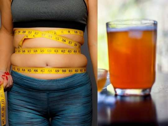 bed time fat cutter drink lose 1 kg weight in 2 days
