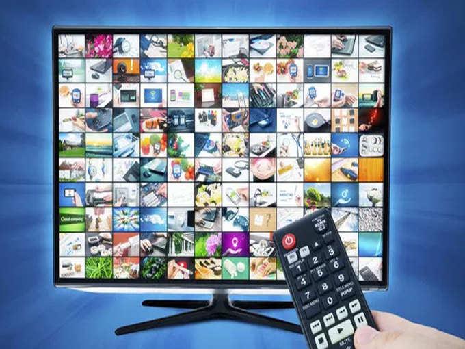 टीव्ही चॅनेल जास्त अन् बिल कमी करायचंय? हे करा