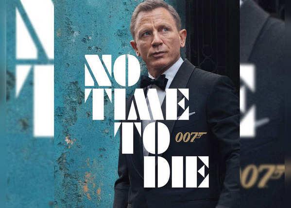 नहीं रिलीज होगी जेम्स बॉन्ड की फिल्म 'नो टाइम टू डाय'