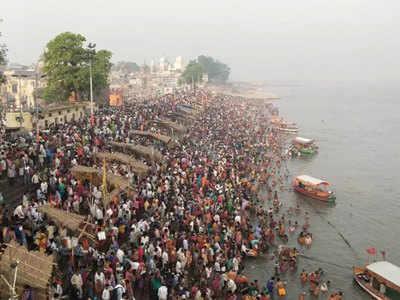 रामनवमी मेला (फाइल फोटो)
