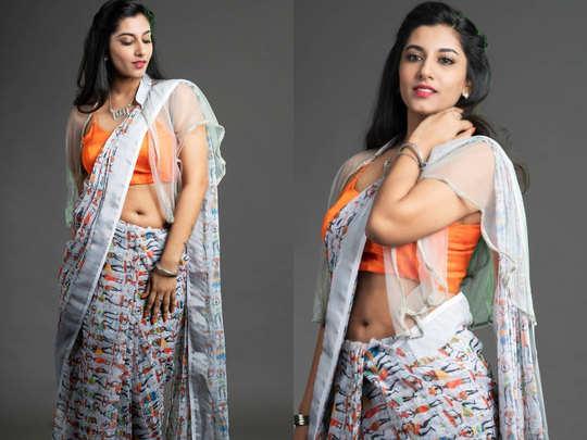 Vishnu_Priya