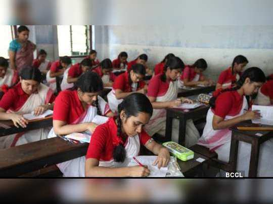 Madhyamik answer sheets recovered from Nepal