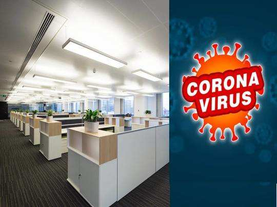 coronavirus safety tips for office and how to be safe from coronavirus in office covid 19 updates in hindi