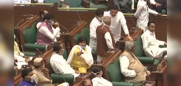 मध्य प्रदेश विधानसभा 26 मार्च तक स्थगित, कमलनाथ सरकार को मिला समय
