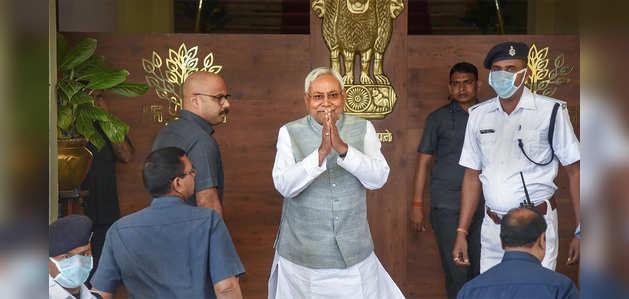 Coronavirus in Bihar: बिहार सरकार राज्य में ...