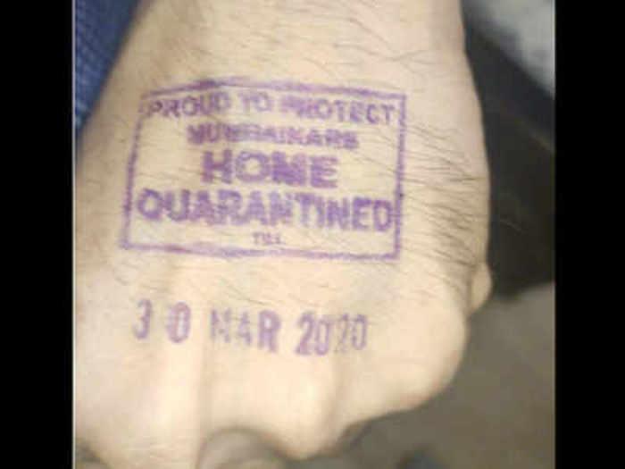 homequarantine