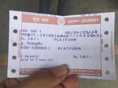 अब 10 नहीं 50 रुपये में मिलेगा प्लैटफॉर्म टिकट
