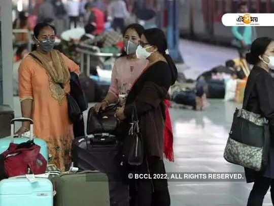 Over 250 Indians In Iran, Part Of A Delegation, Have Coronavirus: claims Doctors
