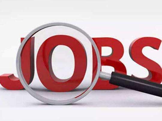 sarkari naukri 2020 mpsc recruitment for various posts check details here