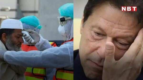 coronavirus in pakistan make things worse as number of cases rise
