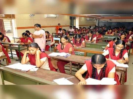 TN Public Exam 2020
