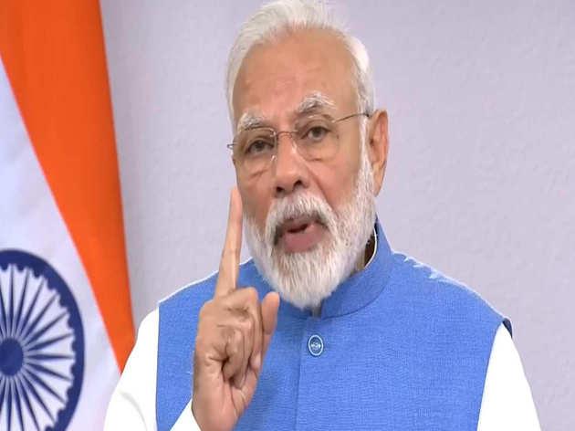Covid-19: पीएम नरेंद्र मोदी ने 22 मार्च को जनता कर्फ्यू का पालन करने का किया आह्वान
