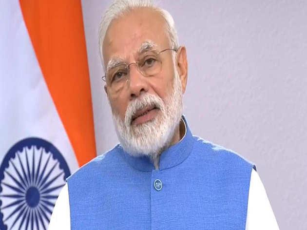 देखें: कोरोना वायरस महामारी पर प्रधानमंत्री नरेंद्र मोदी का संबोधन