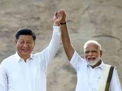 पीएम मोदी की तरह विडियो कॉन्फ्रेंस करेगा चीन