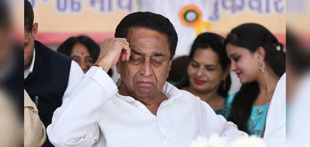 मध्य प्रदेश के सीएम कमलनाथ ने मुख्यमंत्री पद से दिया इस्तीफा