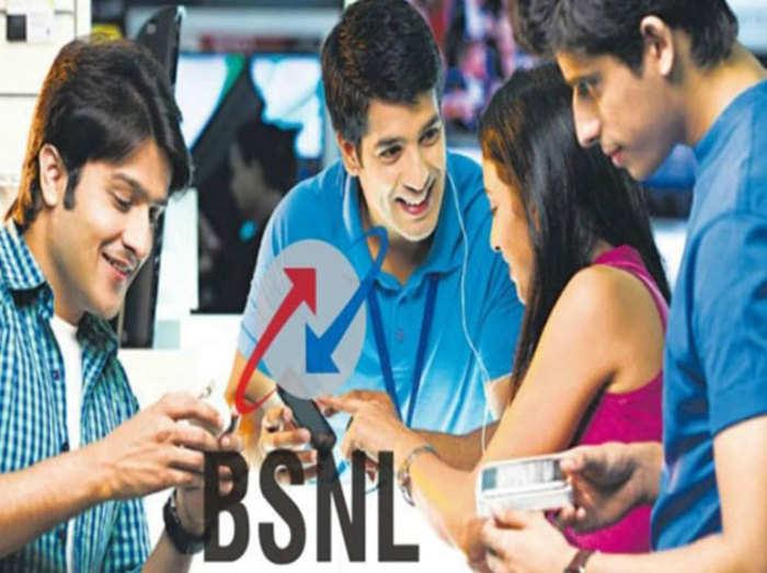 BSNL के फ्री प्लान में रोज 5GB डेटा, वर्क फ्रॉम होम को बढ़ावा देने पर फोकस