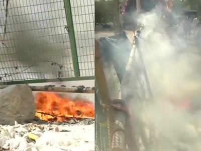शाहीन बाग में पेट्रोल बम से हमला