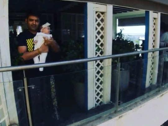 बेटी को गोद में लिए कमीडियन कपिल शर्मा