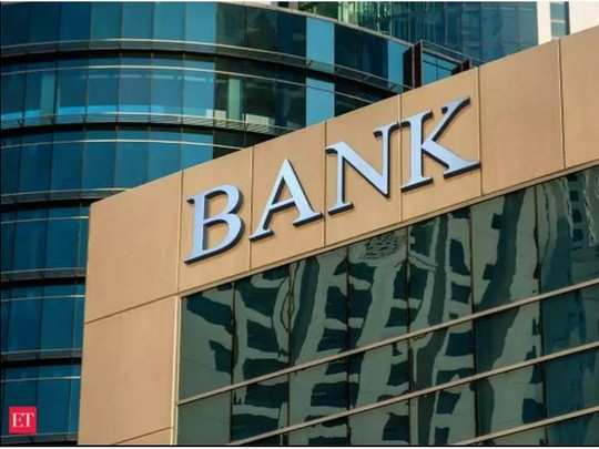 bank budget et