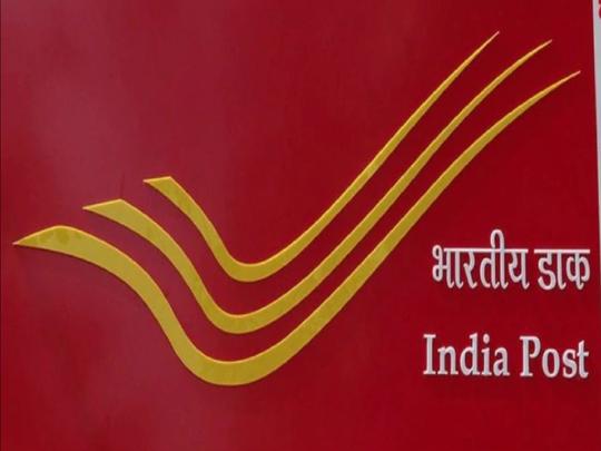 india post recruitment 2020 up postal circle gds bharti 2020 how to apply for dak sevak vacancy