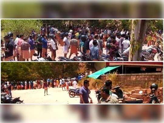 Police Lathicharge in Nileshwaram