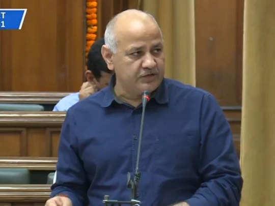 delhi budget 2020: 10 important announcement delhi budget manish sisodia arvind kejriwal