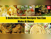 5 delicious chaat recipes that you can make at home