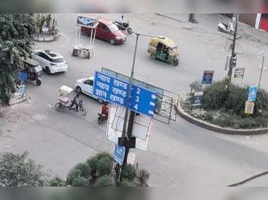 200-booked-for-violating-lockdown-orders-in-Ghaziabad