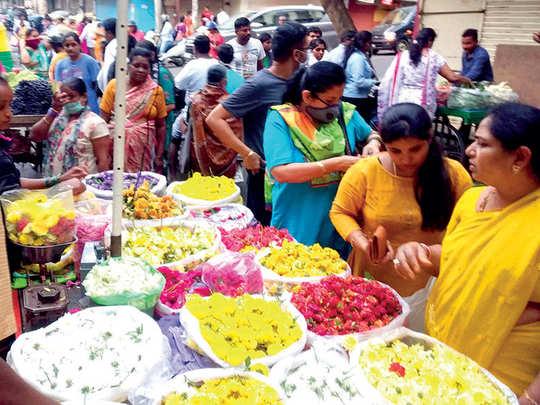 Lockdown In Karnataka