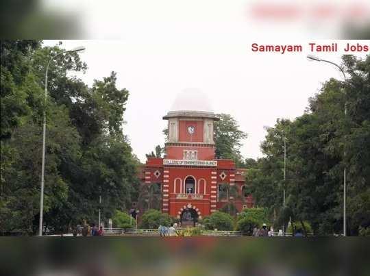 Anna University Semester 2020