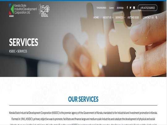 kerala industrial development corporation