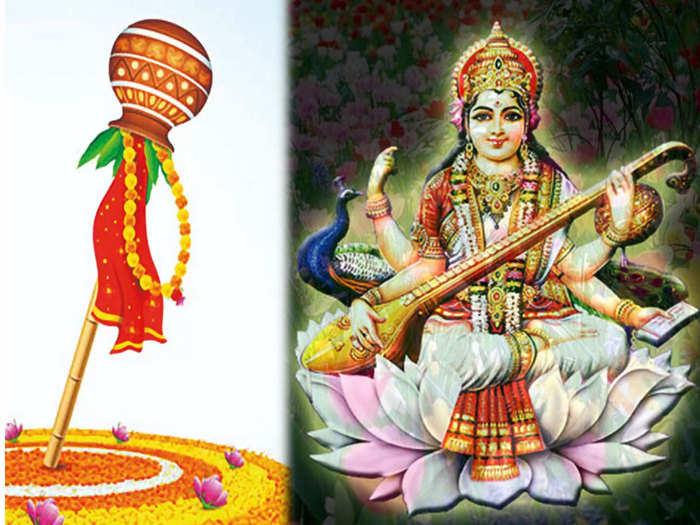 gudi padwa 2021 gudi padwa puja vidhi mantra and shubh muhurat