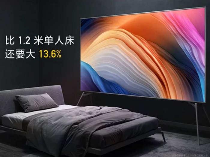 रेडमी ने लॉन्च किया 98 इंच डिस्प्ले वाला TV, जानें कितनी है कीमत