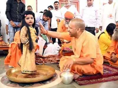 गोरखनाथ मंदिर में कन्या पूजन करते योगी (फाइल फोटो)