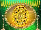 Cancer Horoscope 2020: శార్వరీ నామ సంవత్సర కర్కాటక రాశి ఫలాలు