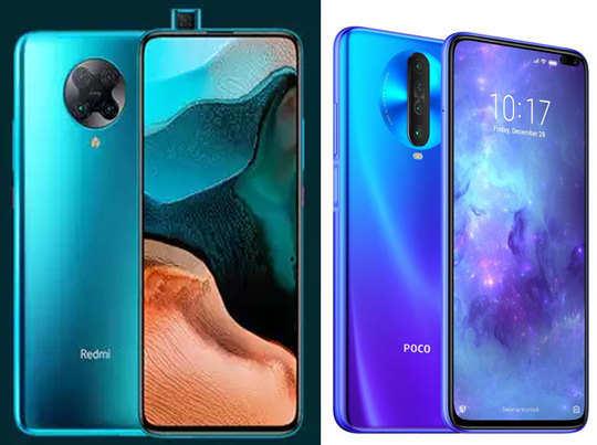 Redmi K30 Pro vs Poco X2: जानें, दोनों स्मार्टफोन्स में कौन सा दमदार