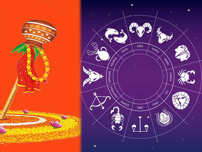 gudi padwa 2020 yearly horoscope these rashi will get benefits in this new year