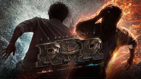 ss rajamoulis movie rrr motion poster in telugu