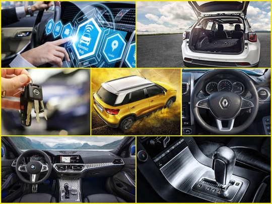 Car Safety: ಕಾರುಗಳಲ್ಲಿ ಕೊರೋನಾ ಹರಡದಂತೆ ರಕ್ಷಿಸುವುದು ಹೇಗೇ ಗೊತ್ತಾ..?