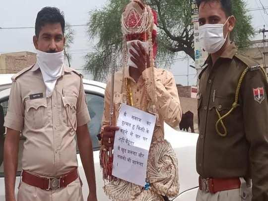 Rajasthan lock down