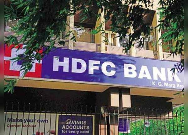 HDFC बैंक में भी यह सुविधा