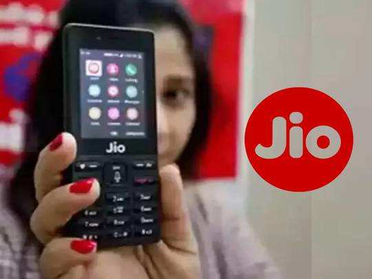 Jio Phone Balance Check