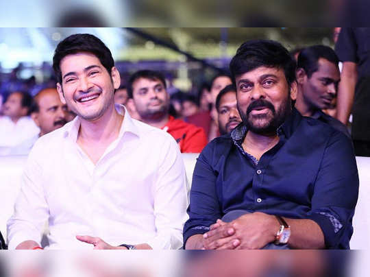 Mahesh And Chiranjeevi
