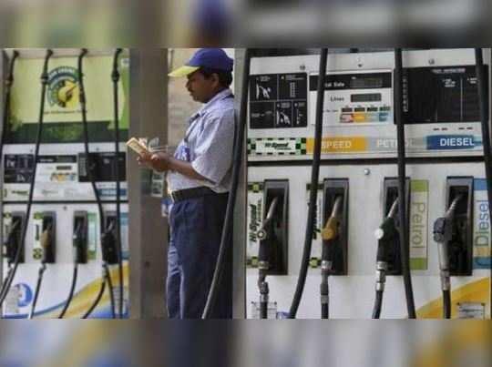 Petrol PTI